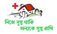 HomeoPathy BD